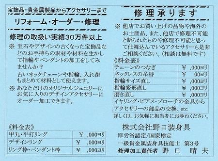 bira500-nashi.jpg