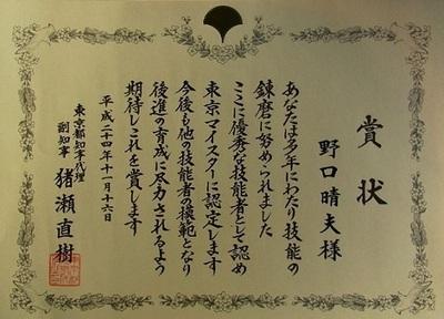 haru-500.jpg