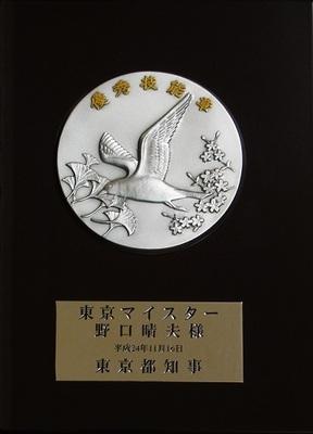 haru-tate500.jpg