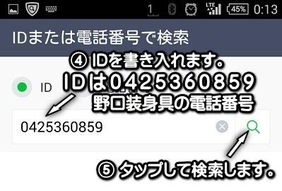 line-4.jpg