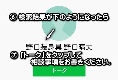 line-67.jpg
